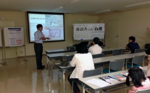 平成25年度第6回「倉敷みらい講座」が開講されました。