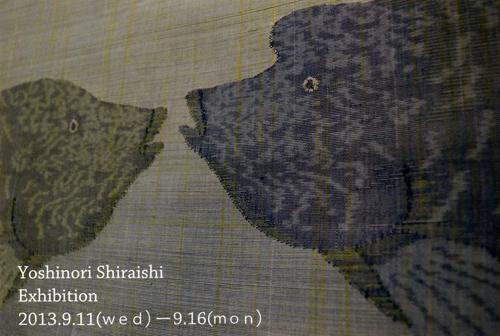 Yoshinori Shiraishi Wxhibition 2013.9.11-9.16