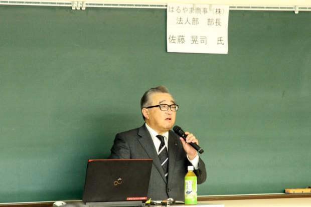 はるやま商事(株)法人本部部長佐藤晃司氏