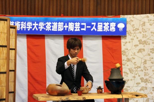 倉敷芸術科学大学 茶道部+陶芸コース呈茶席