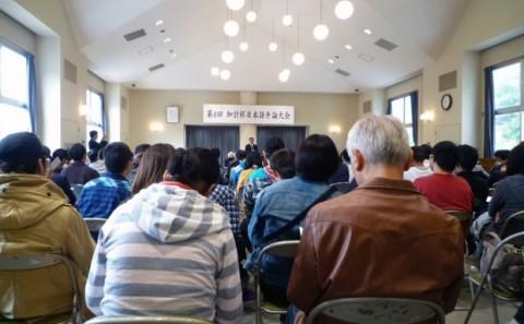 第4回加計杯日本語弁論大会が開催されました。