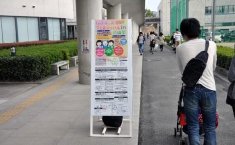 学生が科学キッズフェスティバルで講師を務めました。
