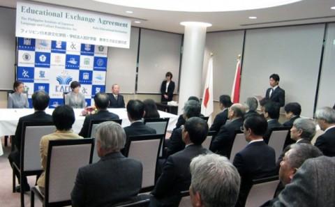 加計学園とフィリピン日本語文化学院との教育交流協定調印式について