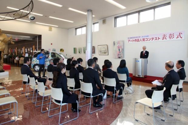 倉敷芸術科学大学・ネッツ山陽 アート作品人気コンテスト表彰式