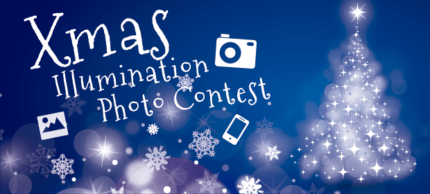 xmas illumination Photo Contest