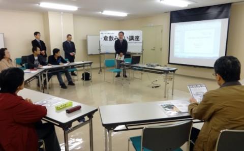平成25年度第9回倉敷みらい講座が開講されました。