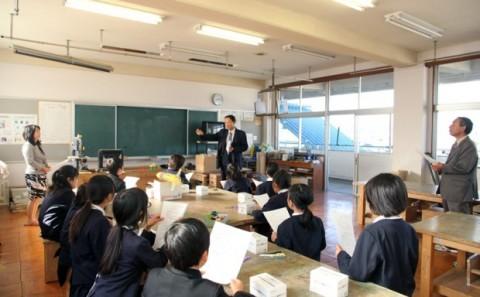 倉敷芸術科学大学の地域連携活動についてvol.14