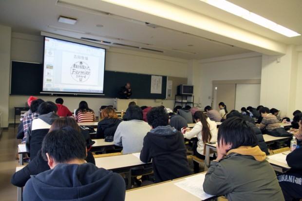 公開授業「岡山ビジネス研究」の様子