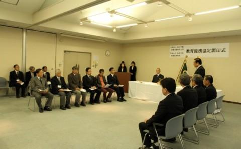 倉敷高等学校との教育提携協定調印式について