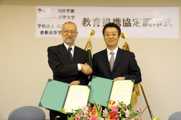 教育提携協定調印式