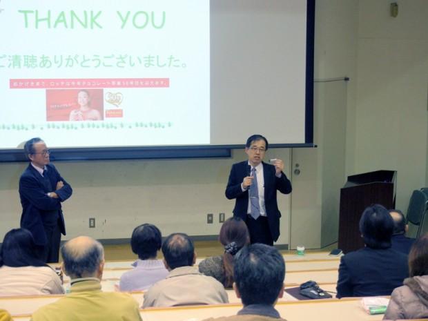 講義中の安田英之氏