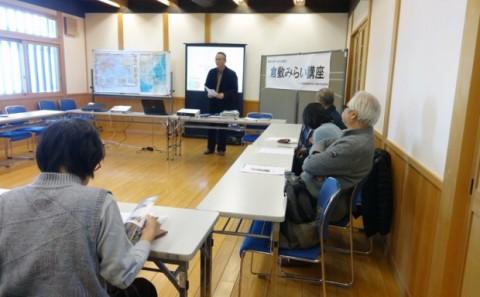 平成25年度第10回倉敷みらい講座が開講されました。