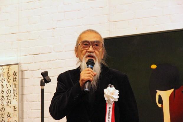 倉敷芸術科学大学名誉教授 高橋秀先生