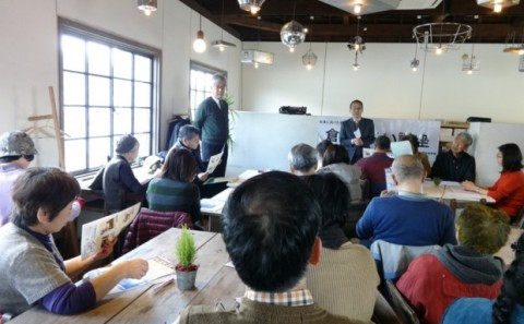 平成25年度第11回倉敷みらい講座が開講されました。