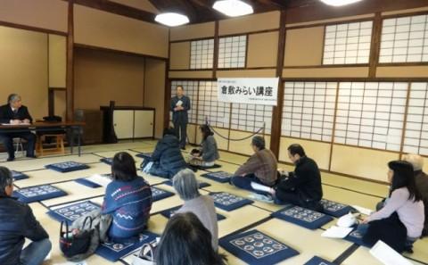 平成25年度第12回倉敷みらい講座が開講されました。