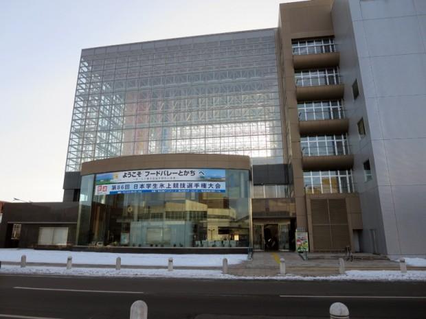 日本学生氷上競技選手権大会会場