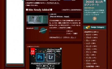 「つなぐ」サイトが紹介されました。