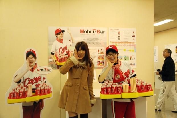 【作品】Mobile Bar