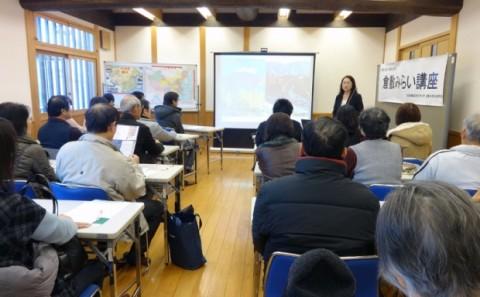 平成25年度第13回倉敷みらい講座が開講されました。