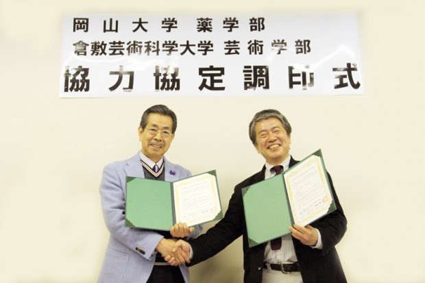 協力協定調印式での握手