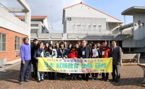 韓国全南女子商業高校訪日文化研修団の学内見学について