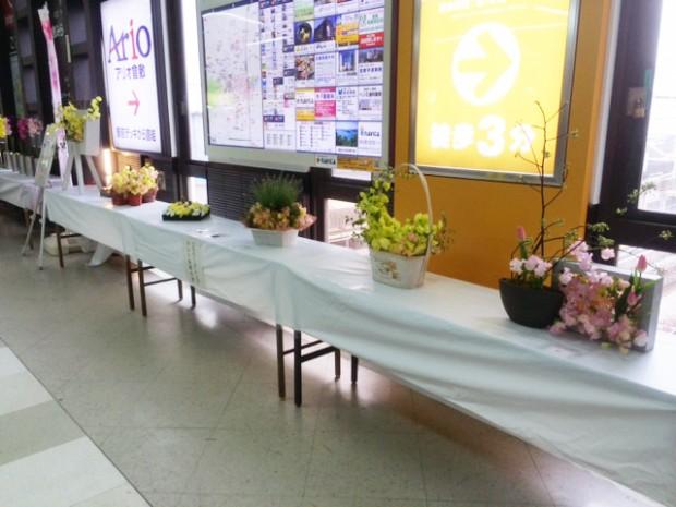 フラワーアレンジメント展示