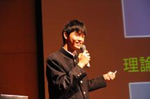 第6回科学チャレンジコンテストが開催されました。