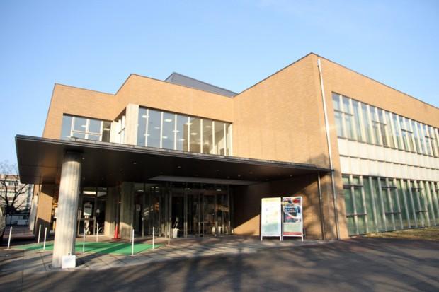 岡山大学50周年記念館