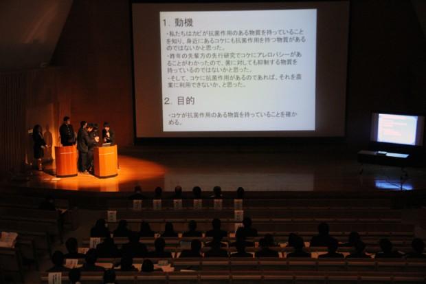倉敷天城中学校