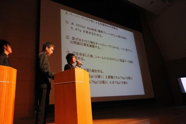 倉敷天城中学校の発表