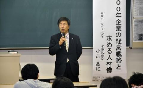 公開授業「岡山ビジネス研究」についてvol.6