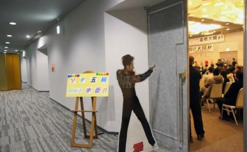 倉敷芸術科学大学の地域連携活動についてvol.19