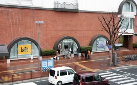芸術学部×天満屋倉敷店vol.6