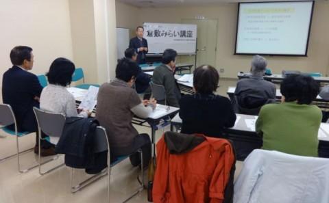 平成25年度第14回倉敷みらい講座が開講されました。