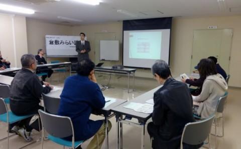 平成25年度第15回倉敷みらい講座が開講されました。