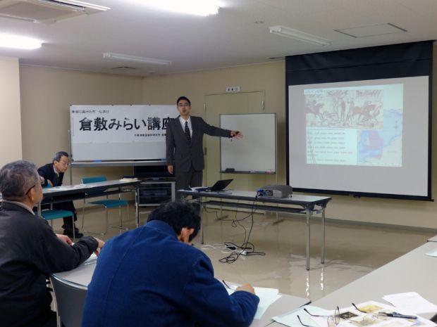 産業科学技術学部観光学科教授大野英志先生