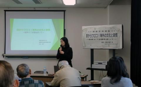 観光学科 芦田先生が倉敷市中央図書館で市民講座を実施
