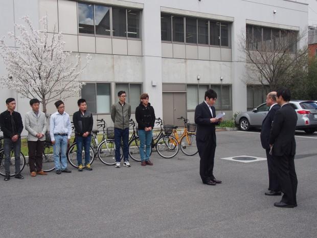 自転車受贈式