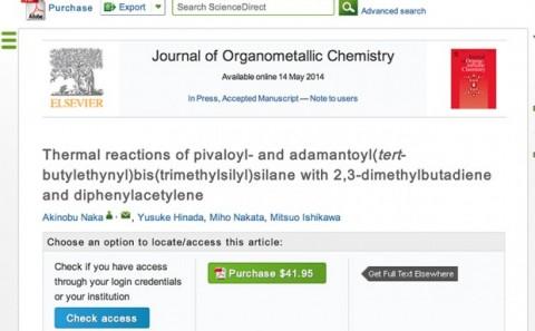 本学教授と卒業生の共同研究が論文として掲載されました。