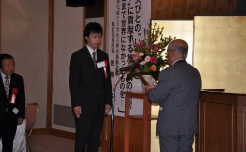 第9回村川技術奨励賞を本学教員が受賞されました