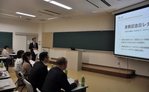 産官学連携プロジェクト「倉敷記念日レタープロジェクト2014」 コンセプト検討会