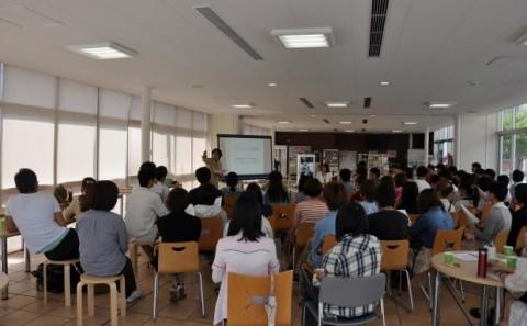 産業界ニーズに対応した教育改善・充実体制整備事業 インターンシップ説明会を開催しました