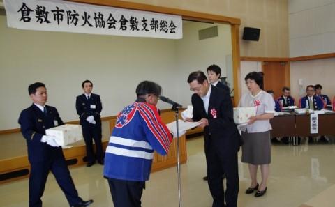平成25年度倉敷市防火協会倉敷支部長表彰受賞について