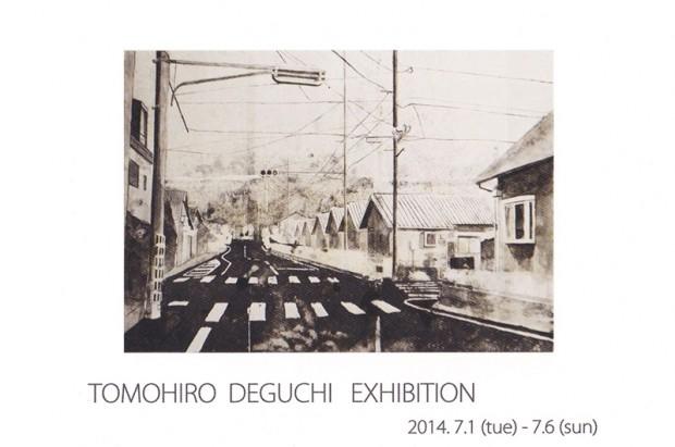 TOMOHIRO DEGUCHI EXHIBITION