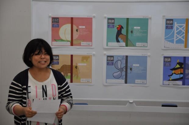デザインのプレゼンをする学生