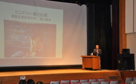 水島寿大学で産業科学技術学部教授西川先生が講演
