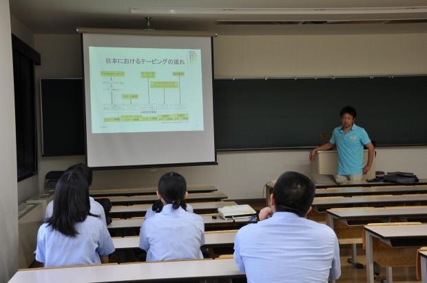 日本におけるテーピングの流れ