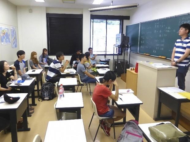 韓国留学生