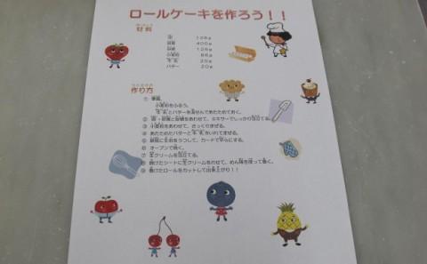 学外連携「夏のお菓子作り」体験
