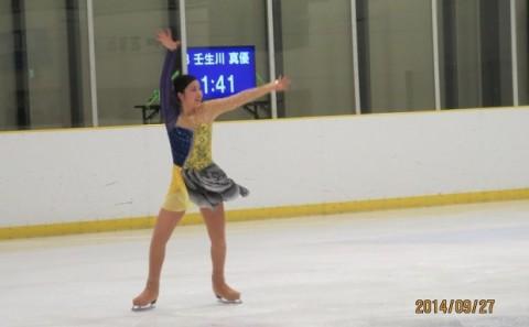2014中四国九州フィギュアスケート選手権大会について